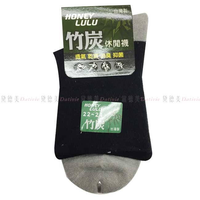 襪子 竹炭  奈米 抗菌 寬口襪 中筒襪 黑灰 22~24CM 台灣製 正版授權