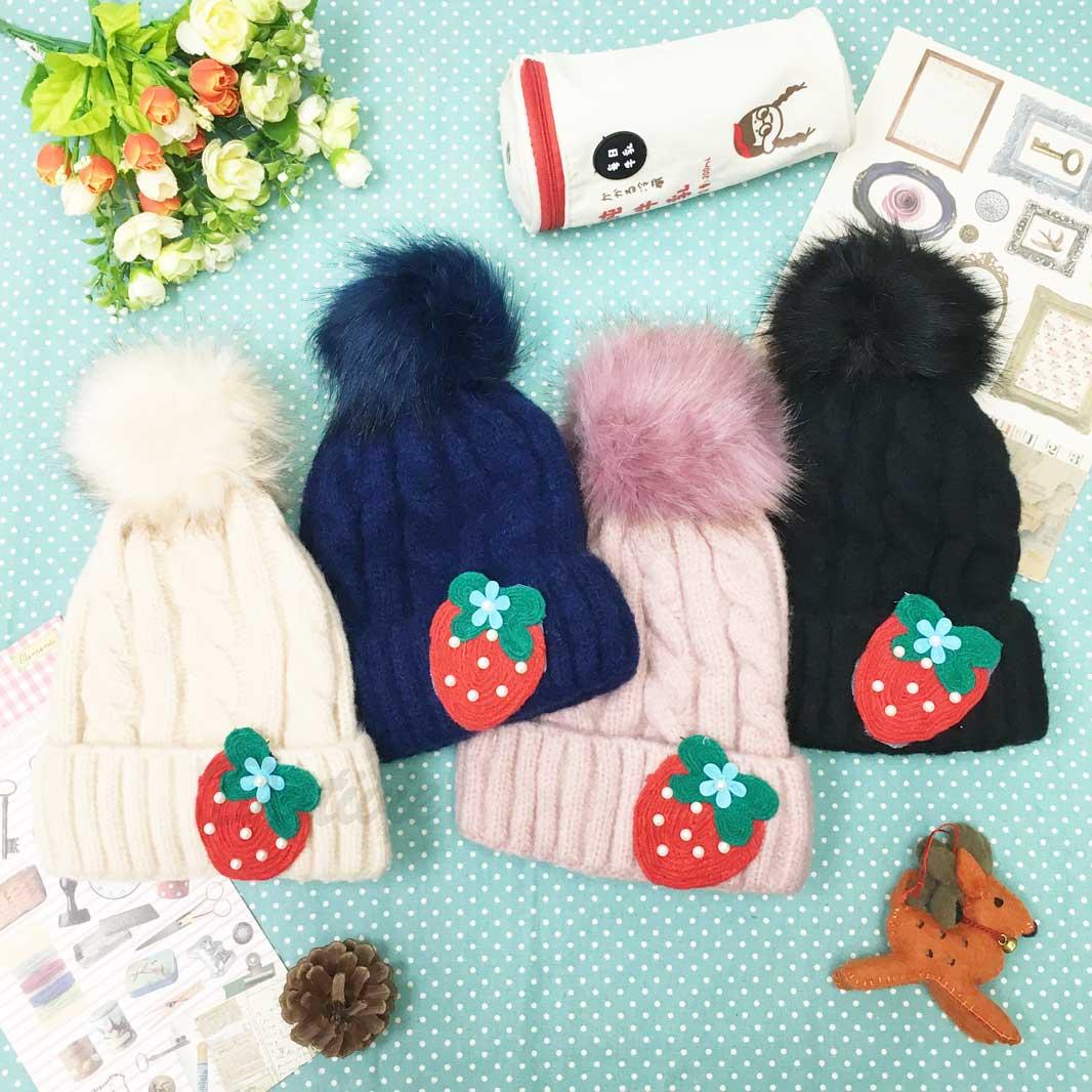 帽子 草莓 卡通 趣味 內刷毛 毛球 編織 毛帽 四色
