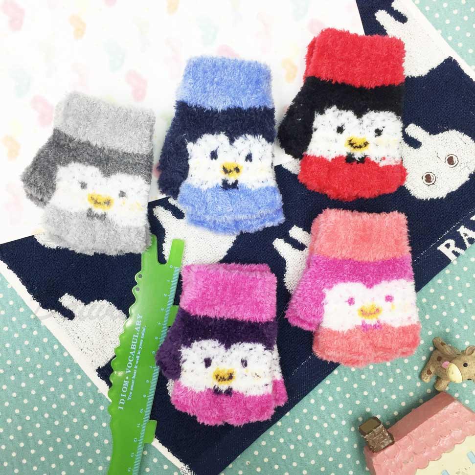 手套 五指手套 企鵝 可愛造型 毛絨 保暖 親膚 卡通 兒童手套 五色
