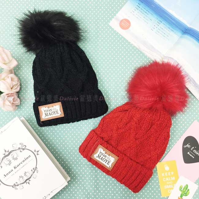 毛帽 帽子 針織 毛球 內刷毛 保暖