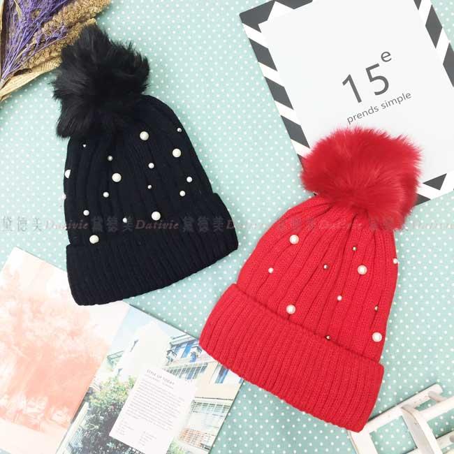 毛帽 帽子 針織 珍珠點綴 毛球 內刷毛 保暖