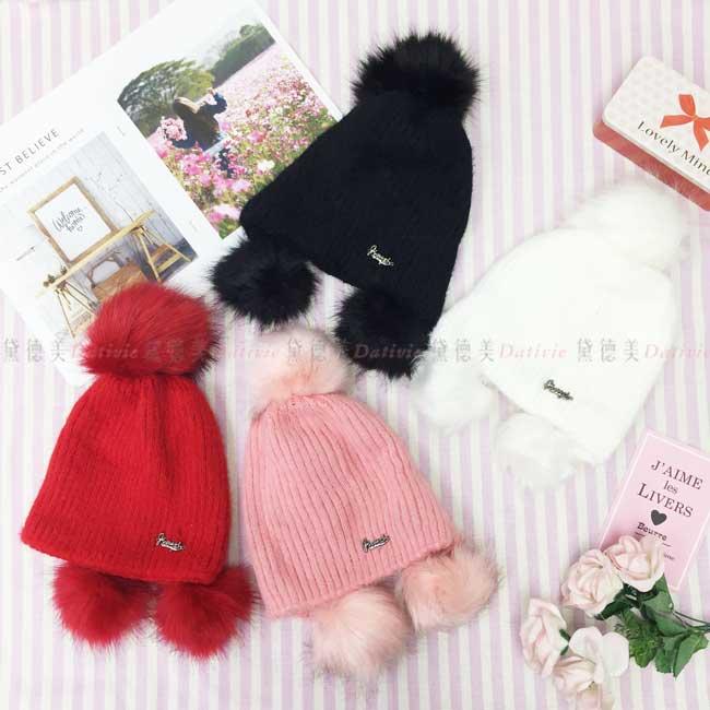 毛帽 帽子 馬海毛 針織 毛球 內刷毛 保暖