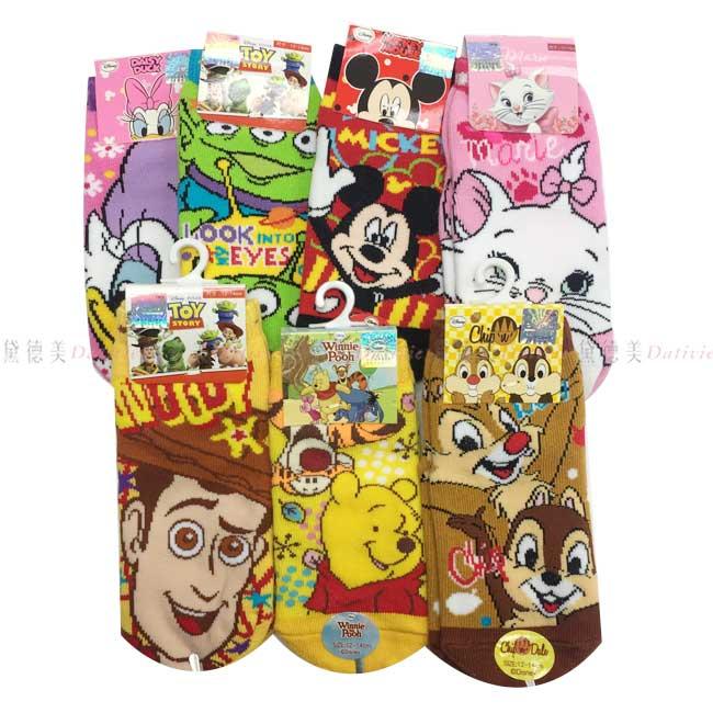 襪子 迪士尼 可愛卡通 造型襪 12~14CM 兒童襪子 止滑 7款 正版授權