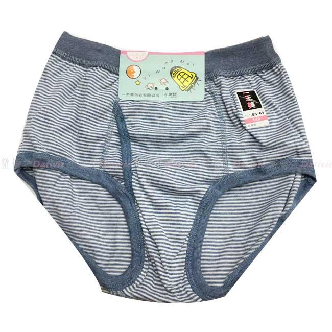 內褲 細條紋 簡約 兩入組 男 三角內褲 親子內褲 高腰  藍灰 140~160