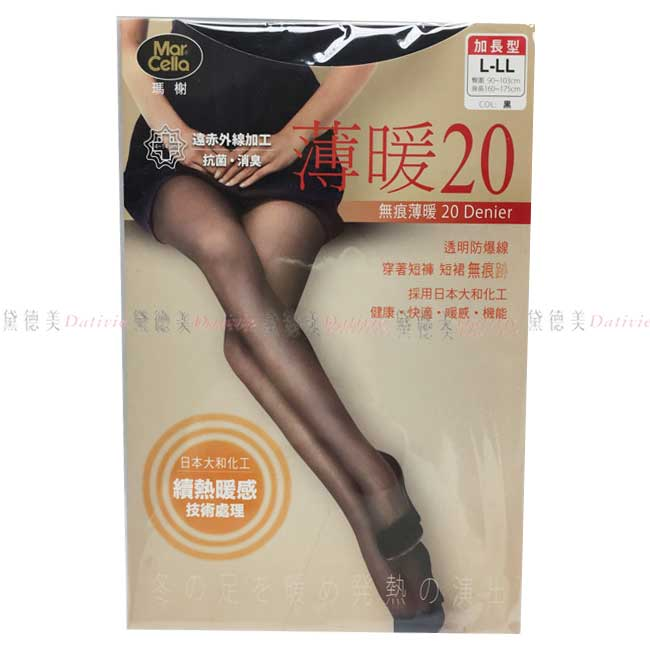 襪子 瑪榭襪品 薄暖 20無痕 發熱褲襪 加長 抗菌 消臭 黑