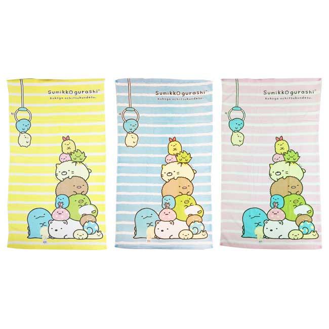 浴巾 SAN-X 角落生物 條紋大浴巾 吸水舒適 純棉 毛巾 黃 藍 粉
