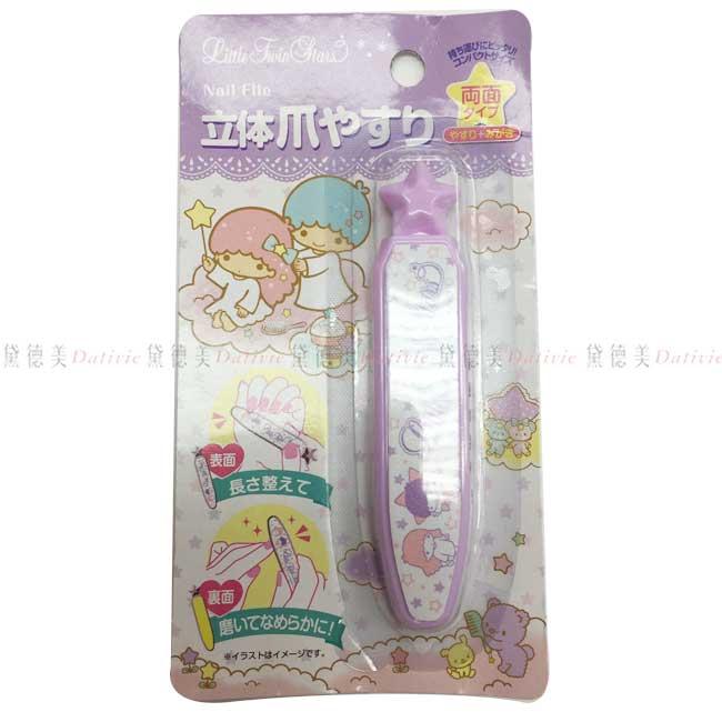 銼刀 WEIWEI 雙子星 美化指甲 磨甲刀 雙面 日本製