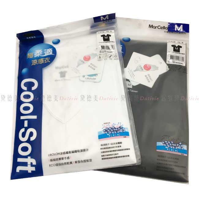涼感衣 COOL SOFT 超柔適 短袖 V領 瑪榭精品 白 黑 M~XL