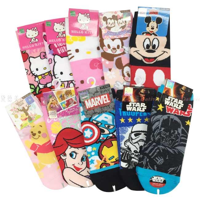 襪子 KITTY 迪士尼 復仇者聯盟 星際大戰  直版襪 大  卡通 22~26CM 正版授權