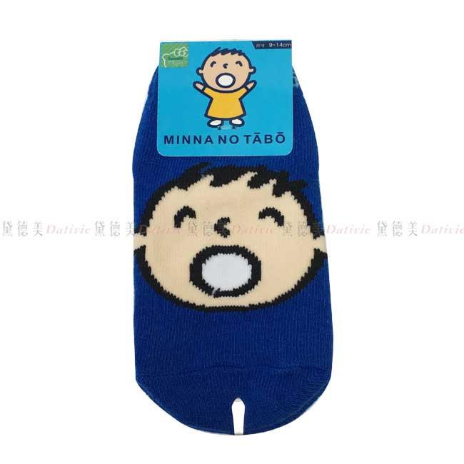 襪子 大寶 三麗鷗 寶寶 直版襪 止滑 9~14 正版授權