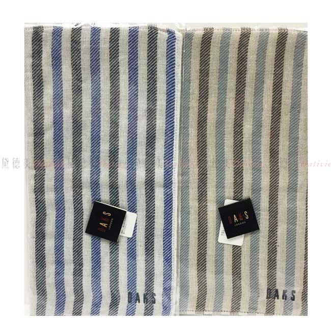 日本製 手帕 DASK 條紋 小方巾 刺繡 撞色 優雅 親膚 純棉 棉麻 兩款選 日本手帕