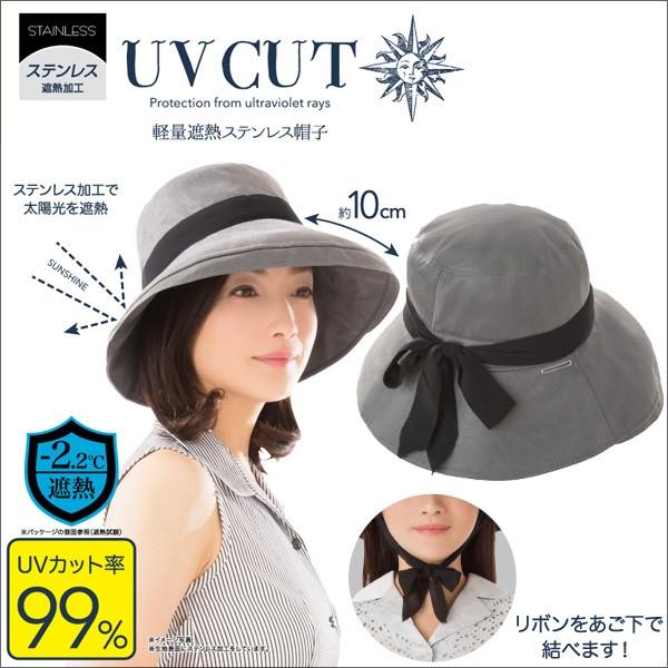貴婦百貨 抗UV 遮陽帽 灰 後綁帶 蝴蝶結 輕量 遮熱 防曬帽 遮陽 漁夫帽 淑女帽 日本進口