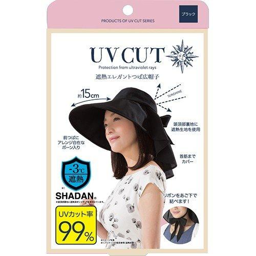 貴婦百貨 抗UV 遮陽帽 黑 可折式 大帽沿 uv帽  後綁帶 蝴蝶結 輕量 遮熱 防曬帽 遮陽 淑女帽 日本進口