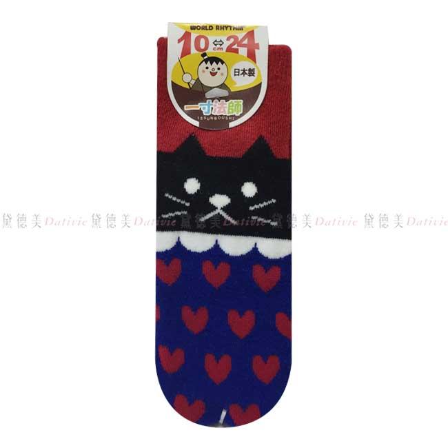 日本製  襪子 兒童襪 貓貓 紅愛心 親膚 棉10~24CM