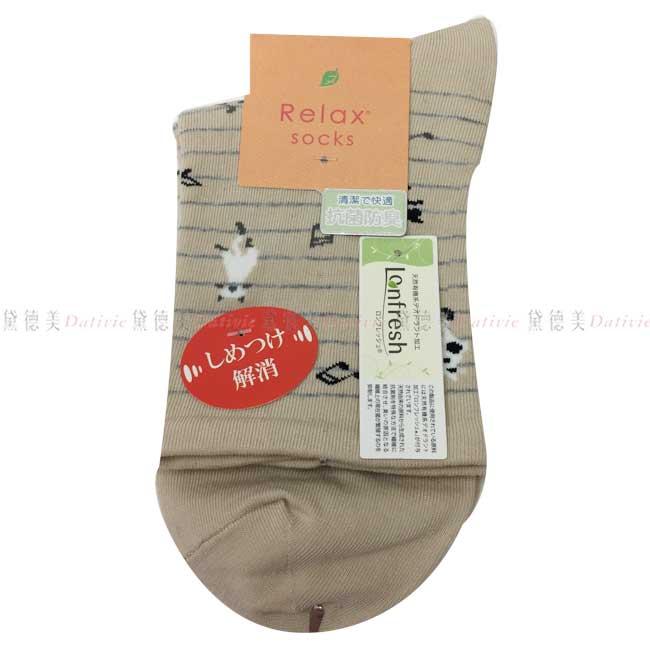 日本製 襪子 長襪 貓咪 音符 條紋襪 米 親膚 棉23~25CM