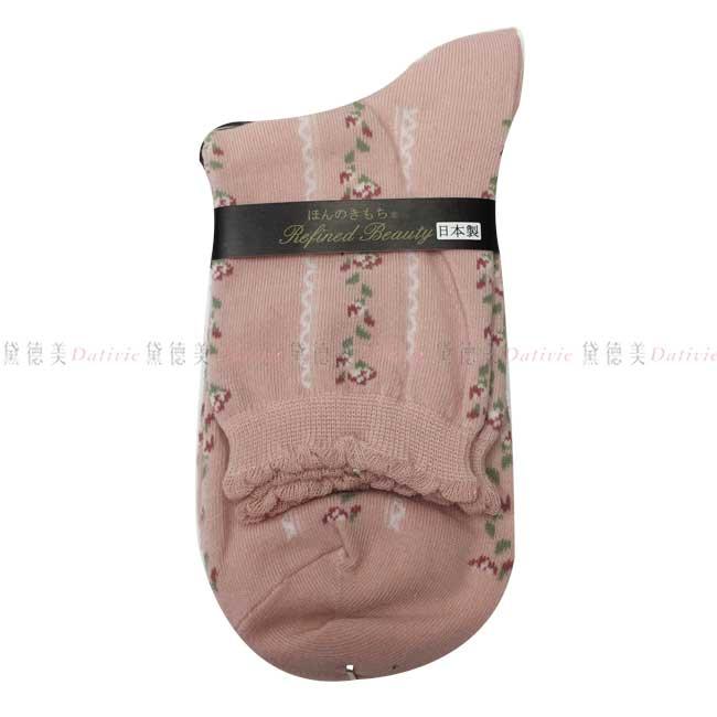 日本製  襪子 長襪 鄉村風 裸粉 花朵 荷葉 滾邊  親膚 棉22~24CM
