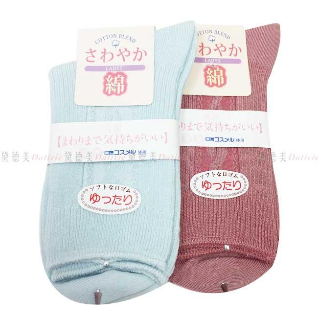 日本製  襪子 長襪 素色 簡約 馬卡龍色系  親膚 棉22~24CM  兩款選