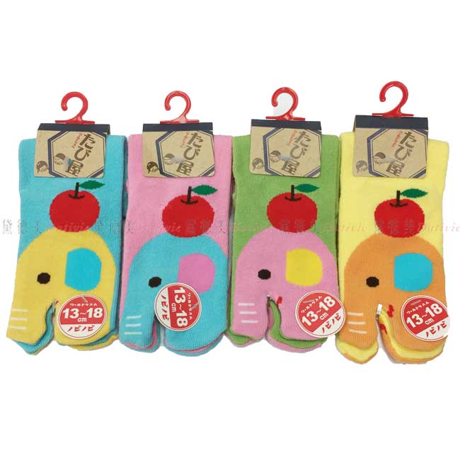 日本製 襪子 繽紛 大象 蘋果 兒童襪  童魔術 夾腳襪  親膚 棉13~18CM  四款選
