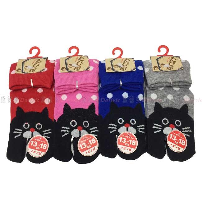 日本製 襪子 繽紛 貓咪 點點 兒童襪  童魔術 夾腳襪  親膚 棉13~18CM  四款選