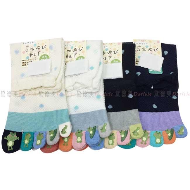 襪子 長襪  繽紛 五指襪 止滑 可愛 造型 青蛙 點點  親膚 棉22~25CM  四款選