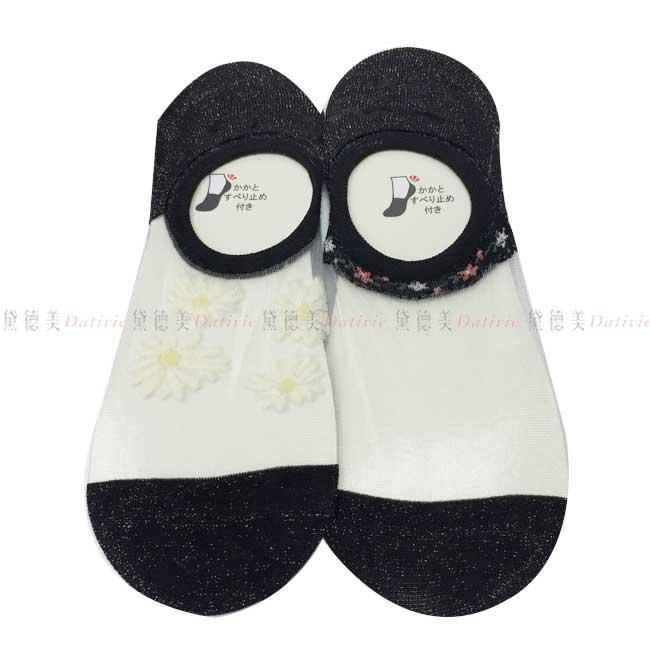 襪子 小蒲菊 滾邊小花 隱形襪 網紗襪 漁網襪 兩款選 23~25CM