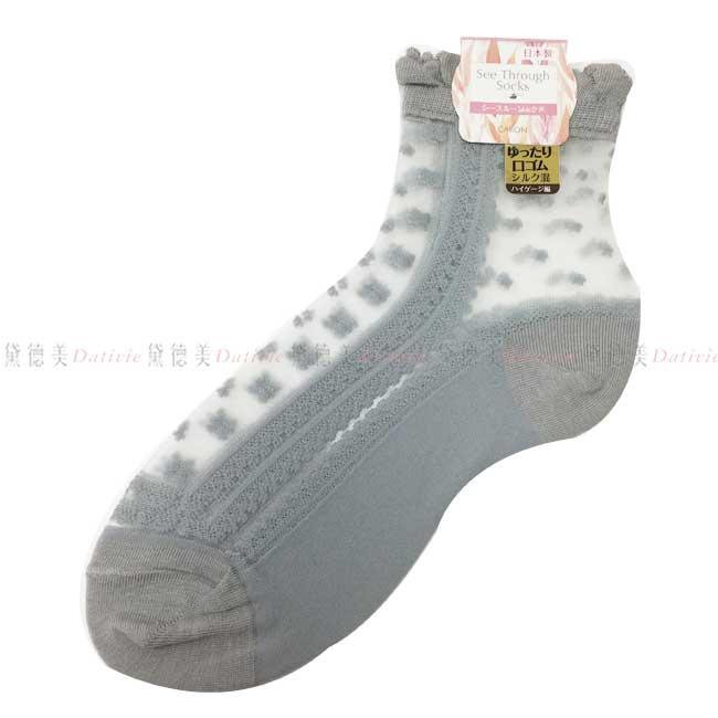 日本製 襪子 點點 滾邊 秀氣 灰色 漁網襪 透膚 半筒 22~24CM