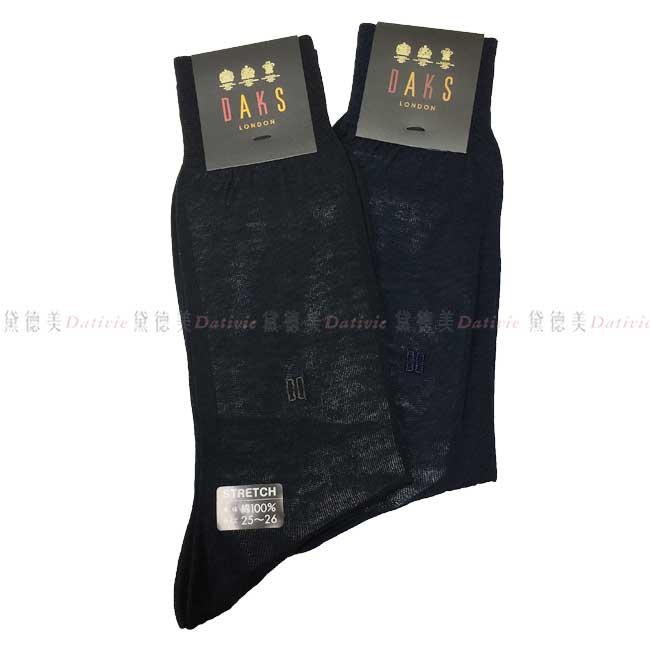 日本製 襪子 高筒 DAKS 刺繡 純棉 兩款 黑 藍 25~26CM