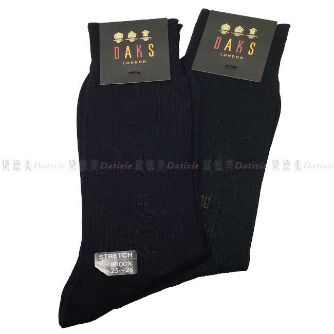 日本製 襪子 螺紋 條紋 厚 DAKS 刺繡 純棉 兩款 藍 黑 25~26CM