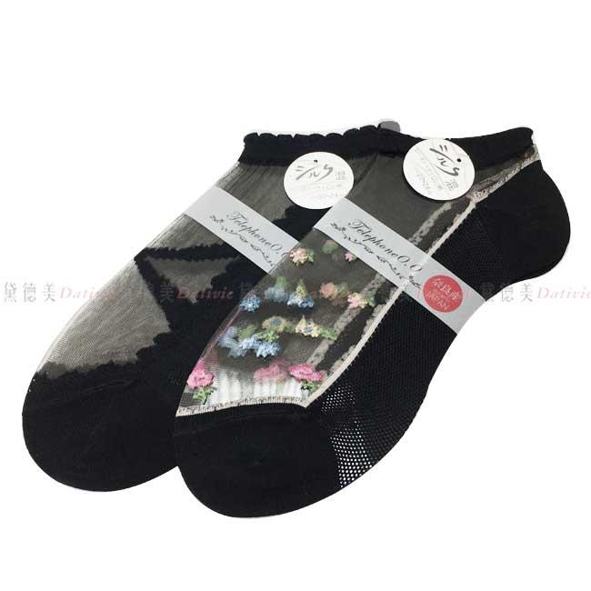 日本製 襪子 短襪 漁網襪 透膚 黑 滾邊 緹花 兩款  22~24CM