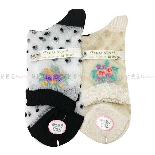 日本製 襪子 高筒 點點 繡花 漁網襪 透膚 黑 米 兩款  22~25CM