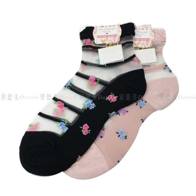 日本製 襪子 半筒 花  條紋 繡花 漁網襪 透膚 黑 粉 兩款  22~24CM