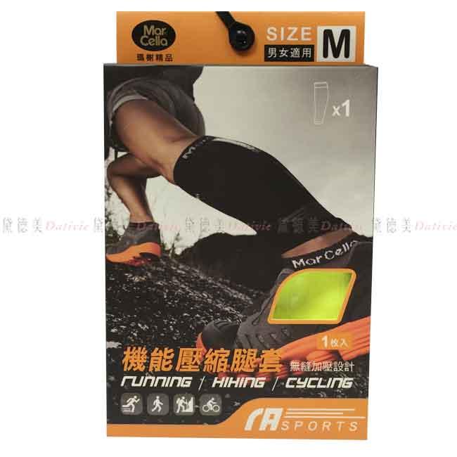 小腿套 瑪榭 運動襪 壓縮 M 單入 螢黃