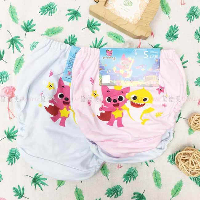 兒童內褲 Baby Shark 女童包褲 100%純棉 粉色藍色 2入組 正版授權