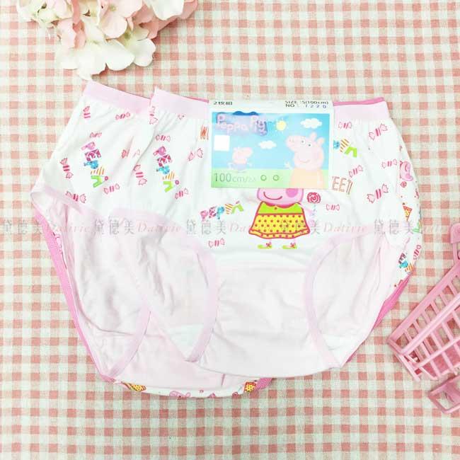 兒童內褲 粉紅豬小妹 佩佩豬 Peppa Pig 小豬佩奇 女童 2入組 純棉 正版授權
