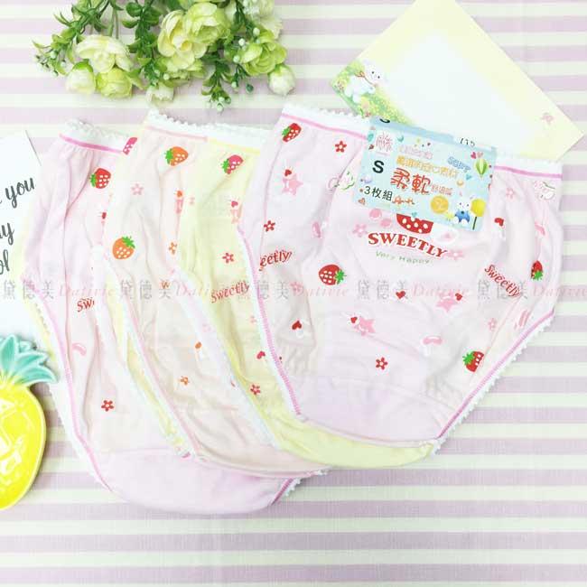 兒童內褲 柔軟舒適 草莓 3色 S~XL 三入組