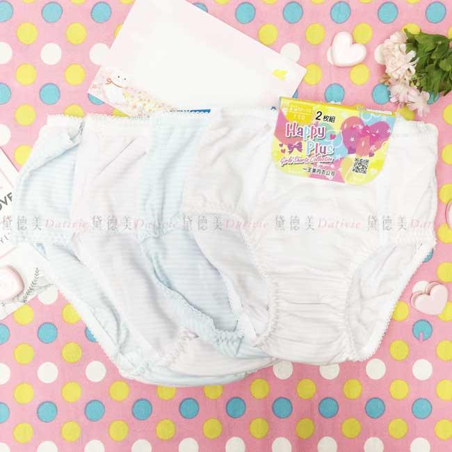 兒童內褲 女童 條紋 可愛蝴蝶結 2件組 110~140cm