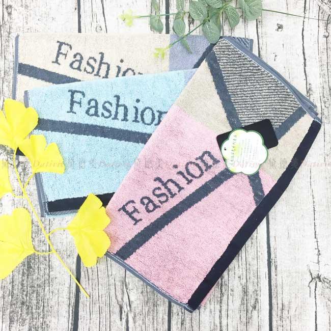 長巾 拚色設計 100%棉 Fashion 3色 毛巾