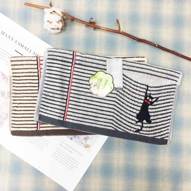 毛巾 條紋 貓咪 黑貓 2色 長巾 100%棉
