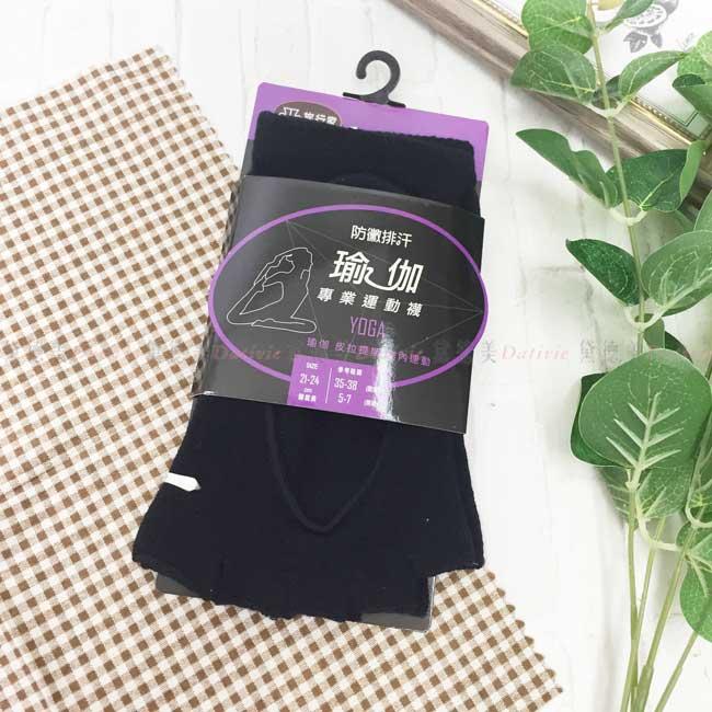 專業運動襪 瑜珈 腳趾襪 YOGA 防黴菌排汗 21~24cm 台灣製