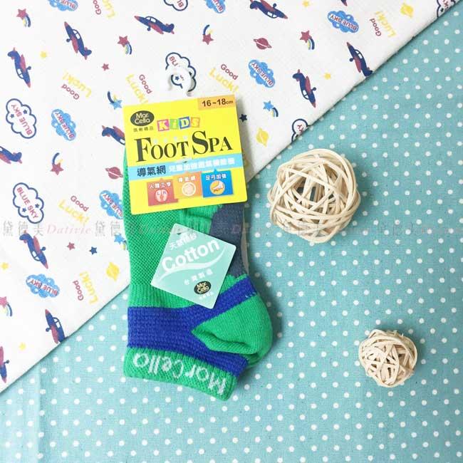 襪子 兒童加強透氣機能襪 16~18cm 瑪榭襪品 台灣製
