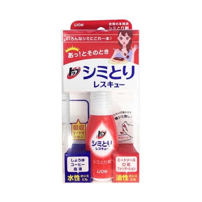 衣物去漬劑 日本 LION 油性水性皆可 不褪色 清潔衣物 隨身攜帶 17ml 日本製