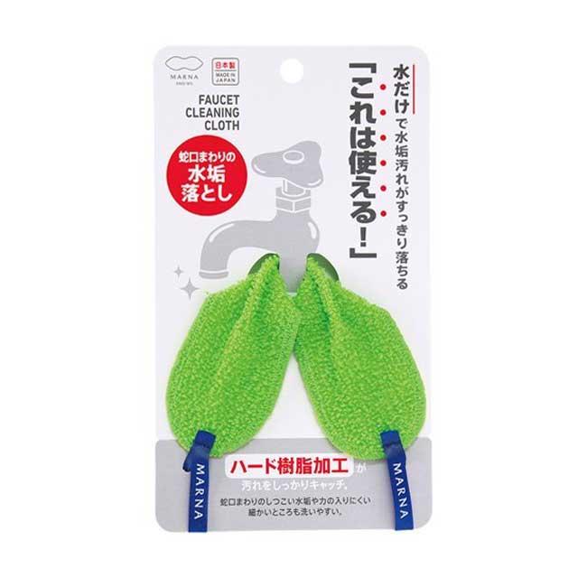 水龍頭水垢清潔布 日本 MARNA 去汙垢 水龍頭專用 水漬清潔 日本製造進口