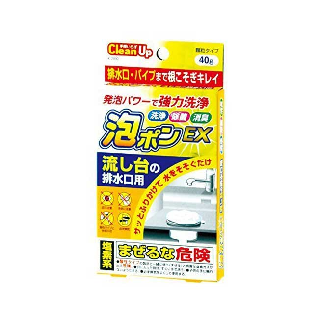 流理台清潔劑 日本 紀陽 流理台發泡洗淨劑 清潔排水口髒污 弱鹼性 40g 日本製造進口