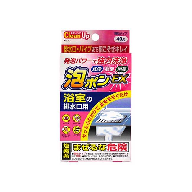 浴室排水口清潔劑 日本 浴室排水口發泡洗淨劑 清潔排水孔髒污 弱鹼性 40g 日本製造進口