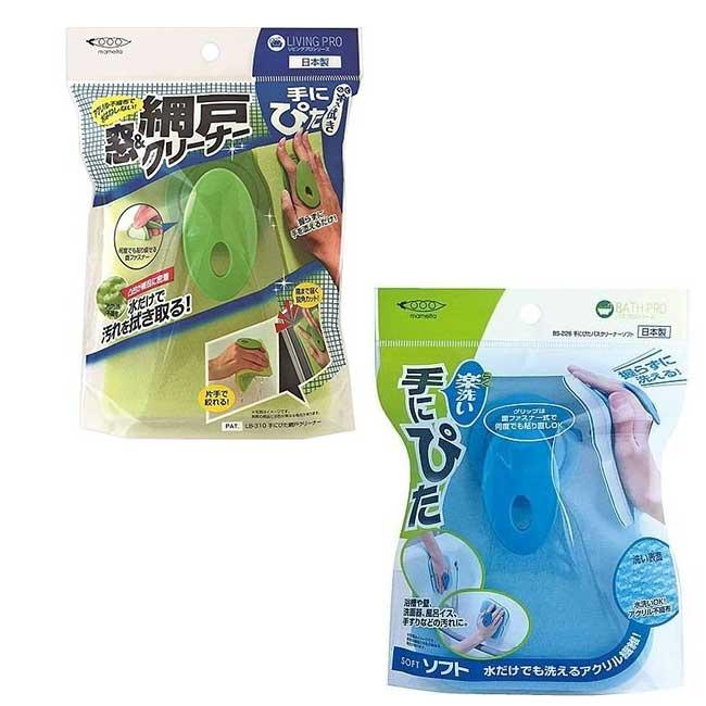 清潔海綿 附握柄 紗窗 浴室 汙垢 清潔用 日本製