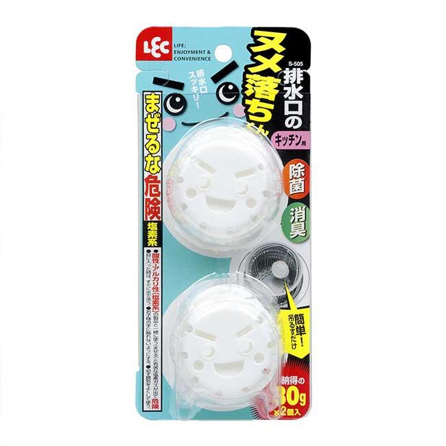 排水口濾籃防黏一球 浴廁用品 生活小物 2入組 日本製