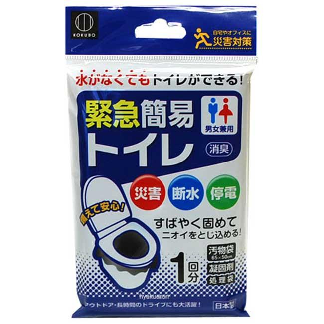 簡易廁所 便利袋 一入 KM-011 生活小物 日本製