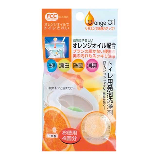 清潔錠 柑橘精油 馬桶 發泡 清潔錠 C-1368 4入 日本製