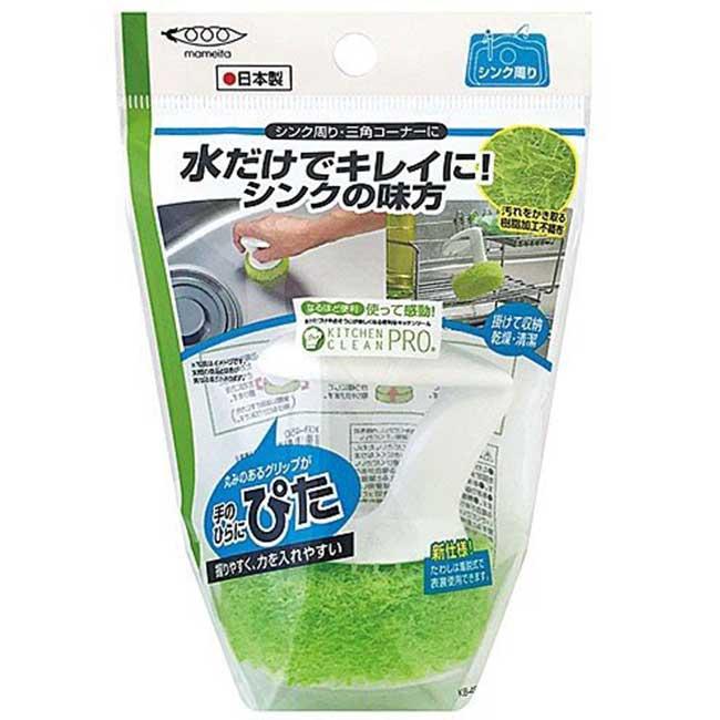 清潔刷 手把 可掛勾 不傷手 手持 KB-450 日本製