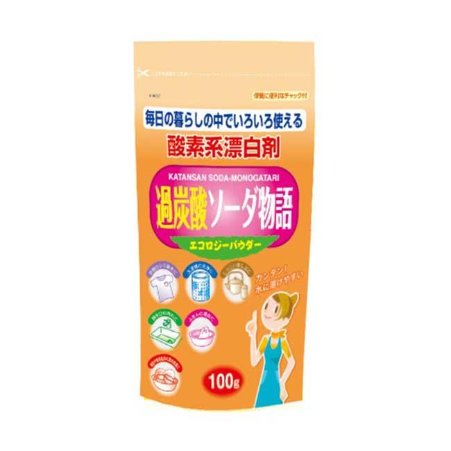 碳酸鈉清潔劑 日本 紀陽除蟲 清潔汙漬 衣物 廚房 環境清潔 日本製造進口